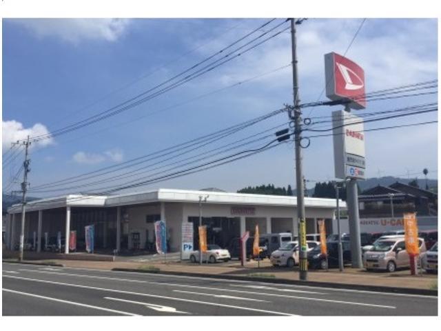 鹿児島ダイハツ販売株式会社 吉野店
