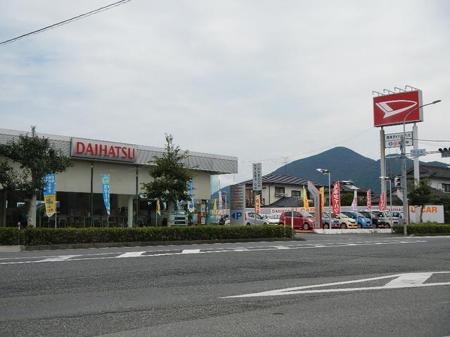 熊本県 熊本ダイハツ販売株式会社 八代店