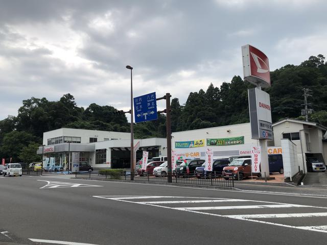 熊本県 熊本ダイハツ販売株式会社 水俣店