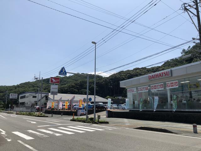熊本県 熊本ダイハツ販売株式会社 天草店