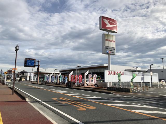 熊本県 熊本ダイハツ販売株式会社 山鹿店