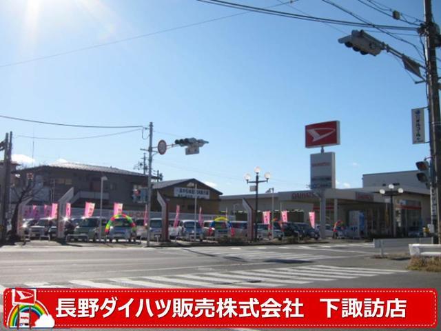 長野県 長野ダイハツ販売株式会社 下諏訪店