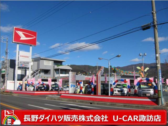 長野県 長野ダイハツ販売株式会社 U−CAR諏訪