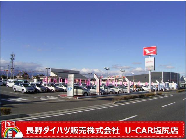 長野県 長野ダイハツ販売株式会社 U−CAR塩尻