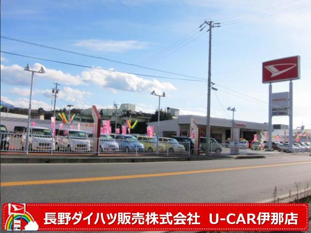 長野ダイハツ販売株式会社 U−CAR伊那