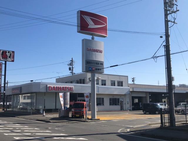 長野県 長野ダイハツ販売株式会社 U−CAR伊那