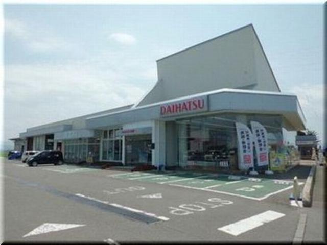 新潟県 (株)新潟ダイハツモータース 柏崎