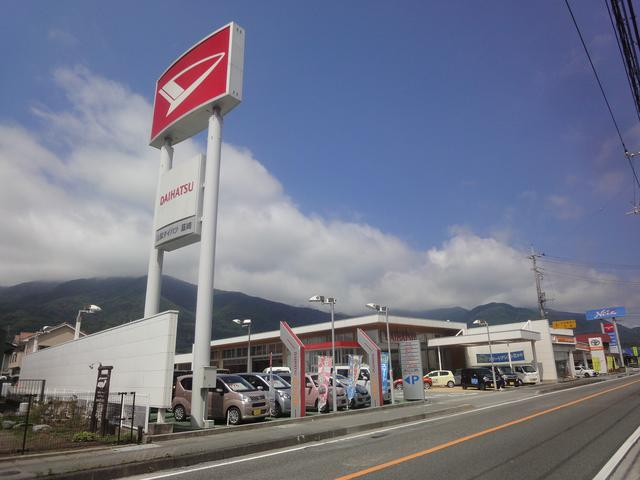 山梨県 山梨ダイハツ販売株式会社 韮崎店