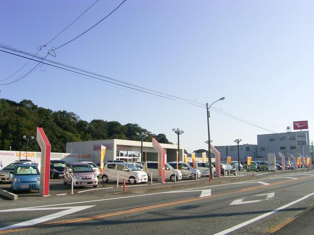 株式会社 徳島ダイハツモータース U−CAR徳島