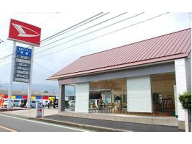 高知県 高知ダイハツ販売(株) 安芸店
