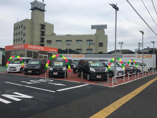 千葉県 ダイハツ千葉販売株式会社 U−CAR姉崎