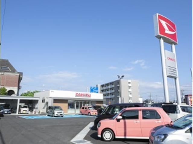 静岡県 ダイハツ沼津販売株式会社 U−CAR沼津バイパス店