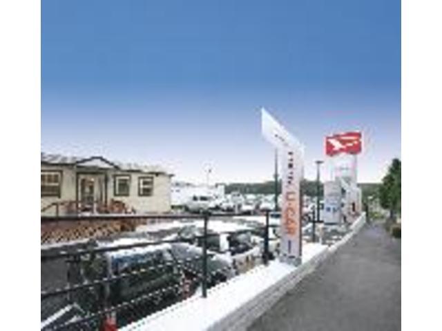 愛知ダイハツ株式会社 U−CAR三好ヶ丘