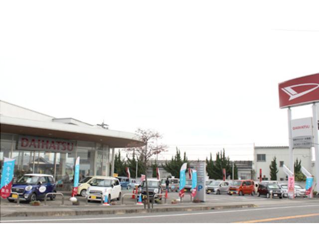 岐阜県 岐阜ダイハツ販売 株式会社 U−CAR大垣西店