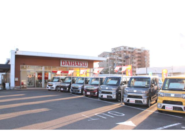 岐阜県 岐阜ダイハツ販売 株式会社 U−CAR大垣店