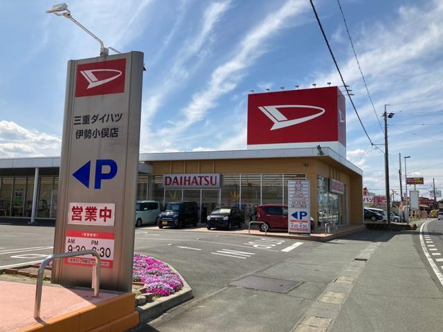 三重県 三重ダイハツ販売(株) 伊勢小俣店