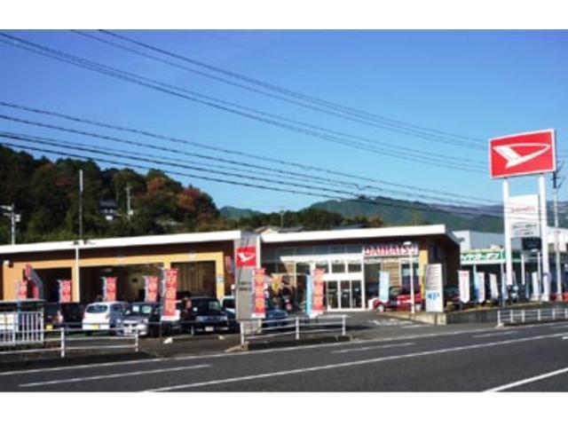三重県 三重ダイハツ販売(株) 尾鷲店
