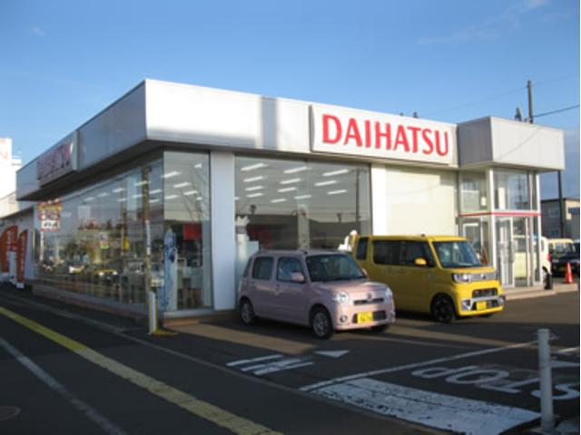 北海道 ダイハツ北海道販売(株) 江別店