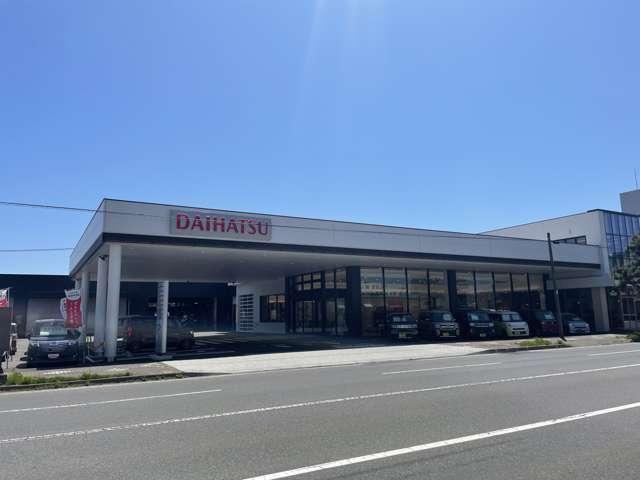 北海道 室蘭ダイハツ販売 株式会社