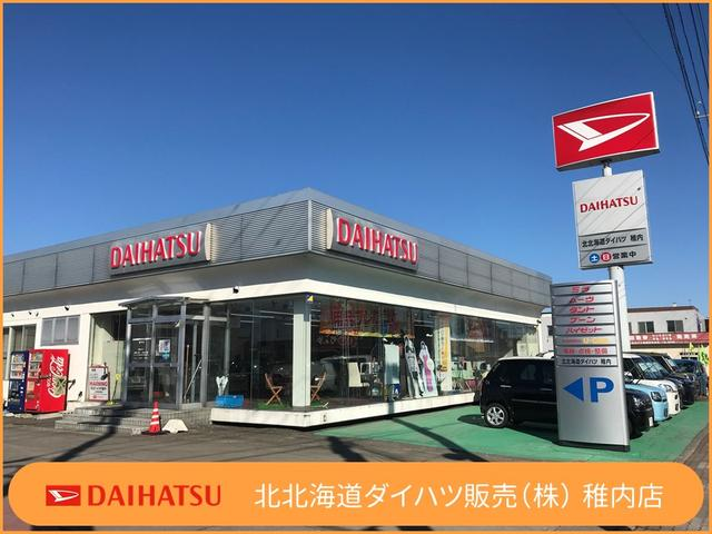 北海道 北北海道ダイハツ販売(株) 稚内店