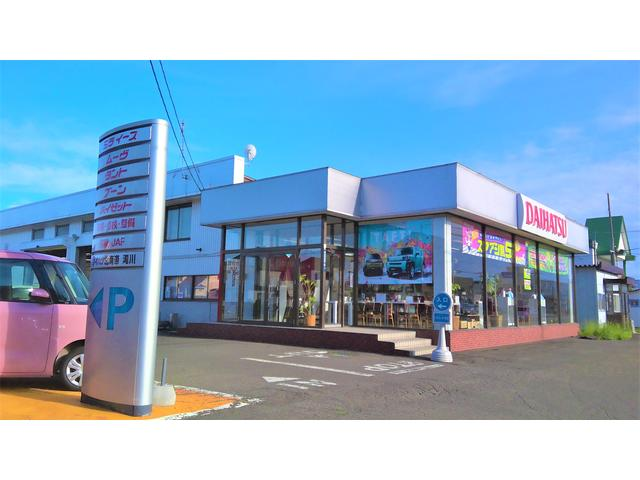 北海道 ダイハツ北海道販売(株) 滝川店