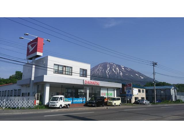 北海道 ダイハツ北海道販売(株)倶知安店