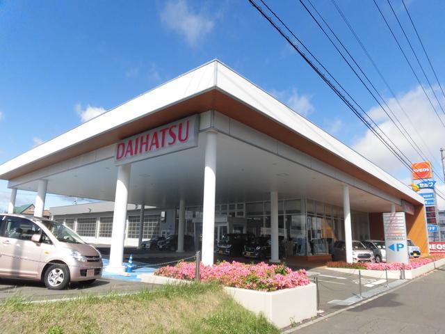 北海道 ダイハツ北海道販売株式会社 美しが丘店