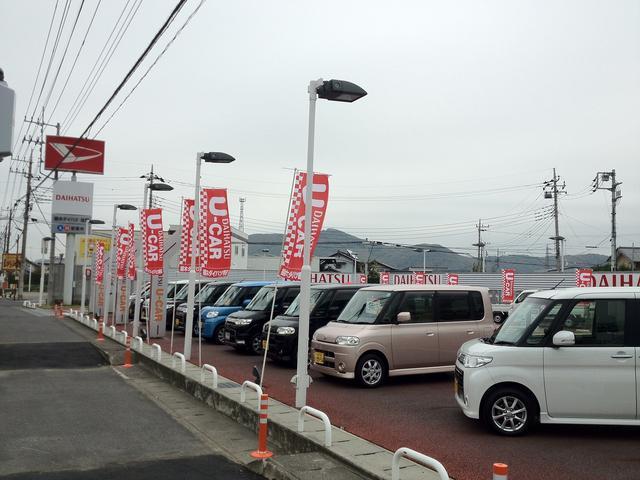栃木県 栃木ダイハツ販売(株)佐野店U−CAR展示場
