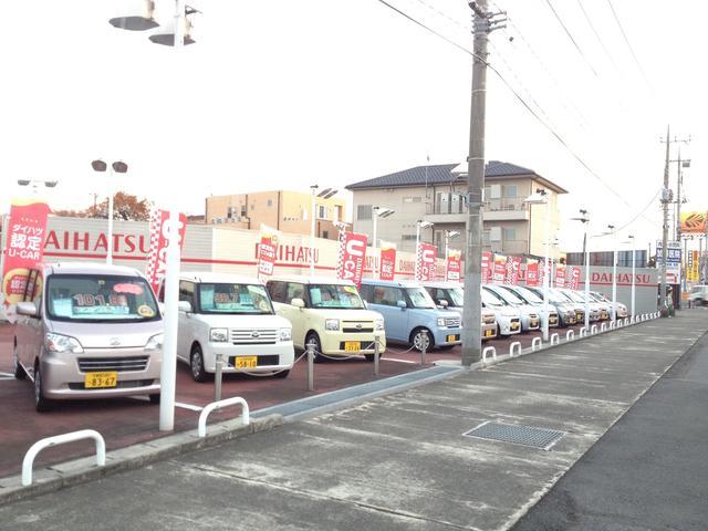 栃木ダイハツ販売(株)駒生U−CAR展示場