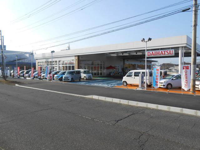 茨城ダイハツ販売(株)つくばささぎ店