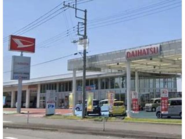 栃木県 栃木ダイハツ販売(株)宇都宮北店