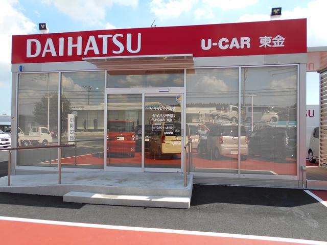 千葉県 ダイハツ千葉販売株式会社 U−CAR東金