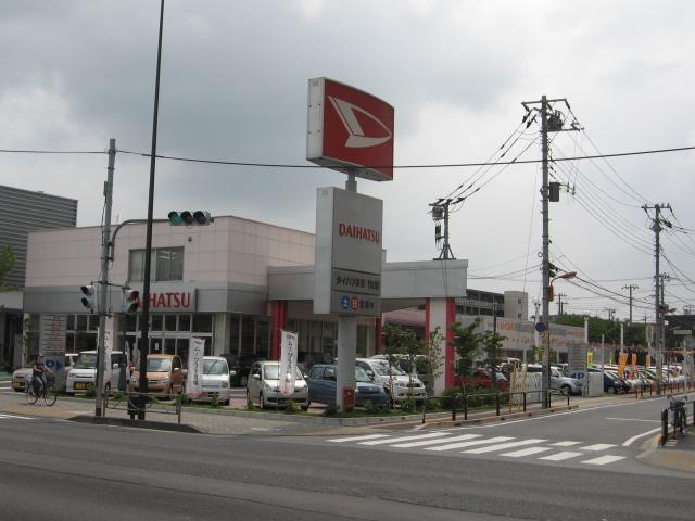 ダイハツ東京販売(株) U−CAR竹の塚