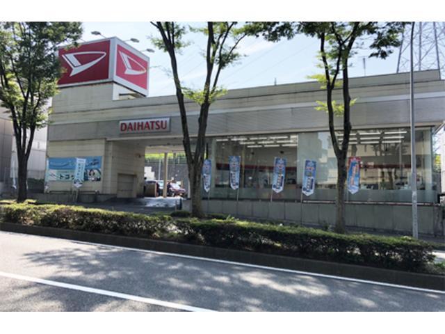 神奈川県 神奈川ダイハツ販売株式会社 U−CAR港北ニュータウン店