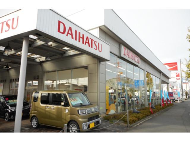 神奈川県 神奈川ダイハツ販売株式会社 U−CAR淵野辺店