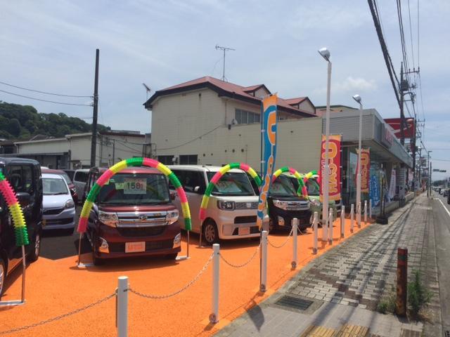 神奈川ダイハツ販売株式会社 U−CAR大井松田店