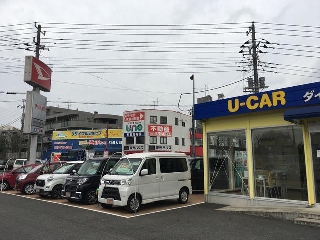 ダイハツ千葉販売株式会社 U−CAR松戸