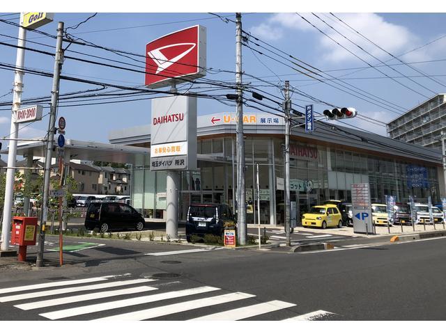 埼玉ダイハツ販売株式会社 U−CAR所沢