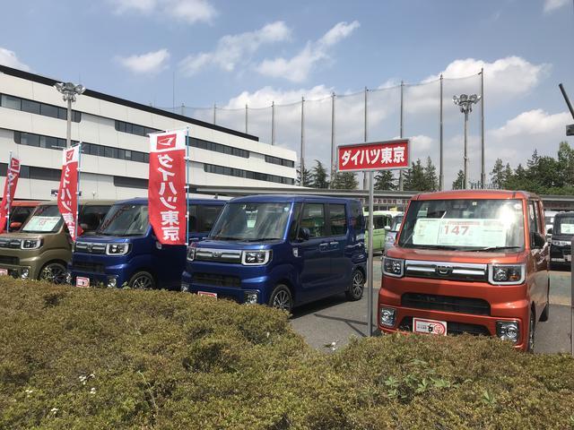ダイハツ東京販売(株)U−CAR昭島