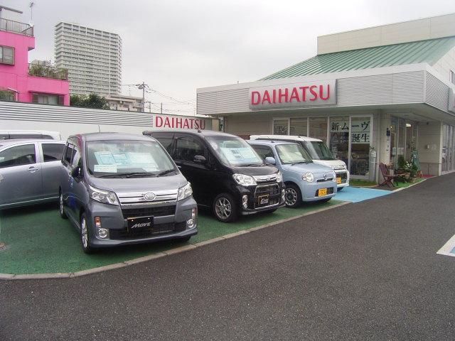 神奈川ダイハツ販売株式会社 U−CAR相模大野
