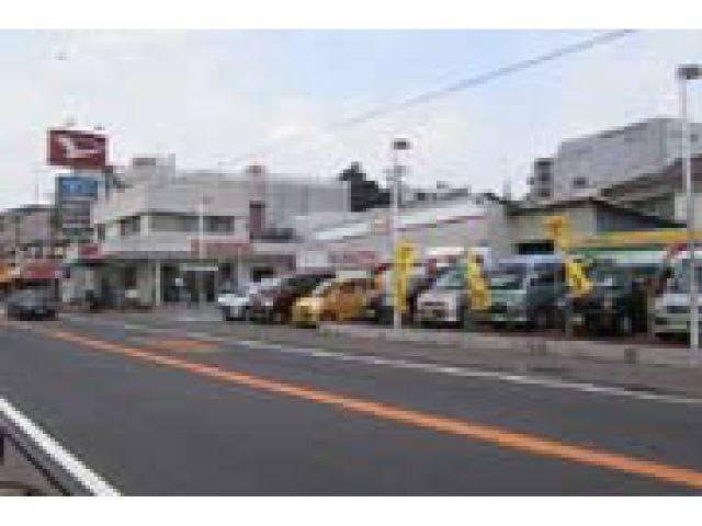 神奈川県 神奈川ダイハツ販売株式会社 U−CAR高津店