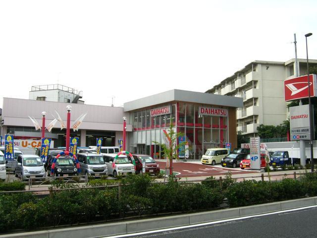 ダイハツ東京販売(株) U−CAR練馬北町