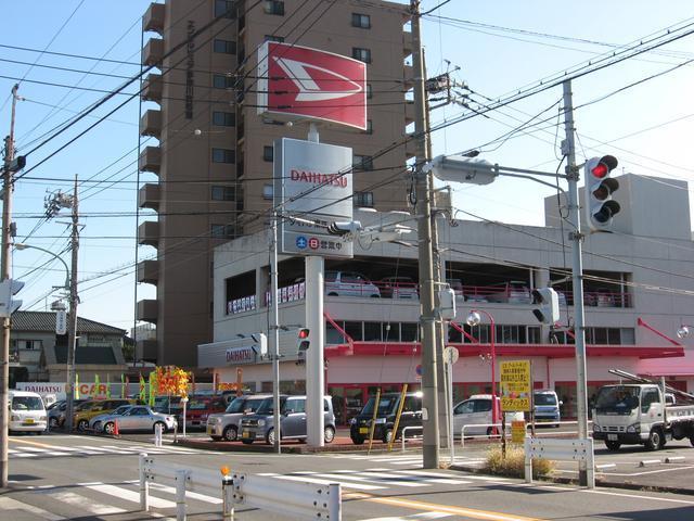 ダイハツ東京販売(株) U−CAR南六郷