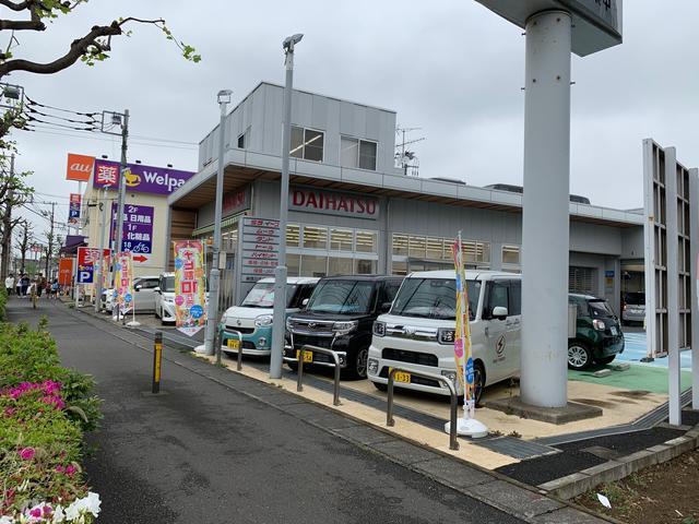 神奈川県 神奈川ダイハツ販売株式会社 U−CAR多摩店