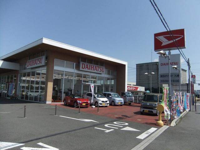 埼玉県 埼玉ダイハツ販売株式会社 U−CAR入間