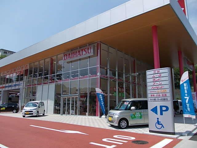ダイハツ東京販売(株) U−CAR町田藤の台
