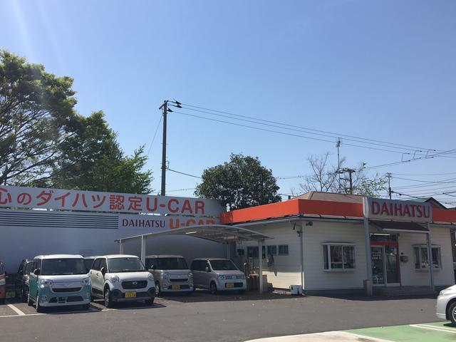 千葉県 ダイハツ千葉販売株式会社 U−CAR末広
