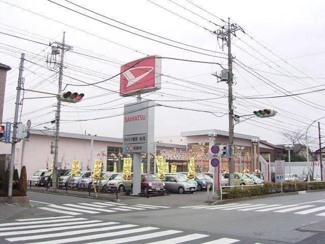 東京都 ダイハツ東京販売(株) U−CAR水元