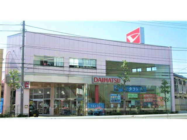 東京都 ダイハツ東京販売(株) U−CAR葛西