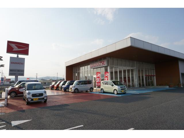 埼玉ダイハツ販売株式会社 U−CAR花園インター